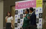 【恋するふじえだであい】アラサー独女が鈴木奈々さん結婚トークを聞いて幸せを探してみた