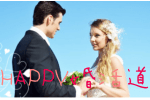 オンライン婚活を成功させる方法