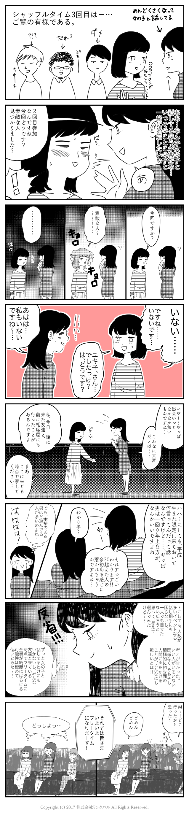 https://machicon.jp/ivery/wp-content/uploads/2017/04/ab50220eb1e76ee460adeef0020ef2b3.png
