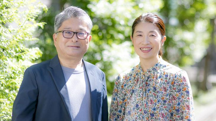 Partners Tree