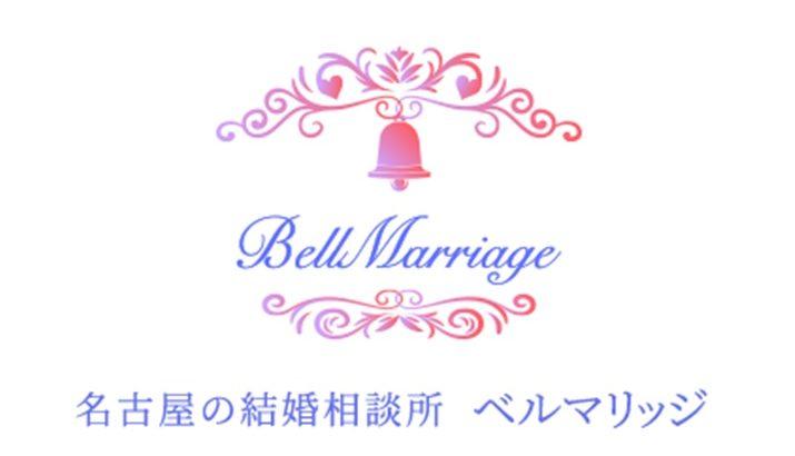 bellmarriage