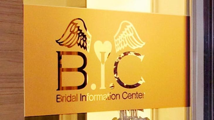 エクシオジャパン・ブライダル情報センター