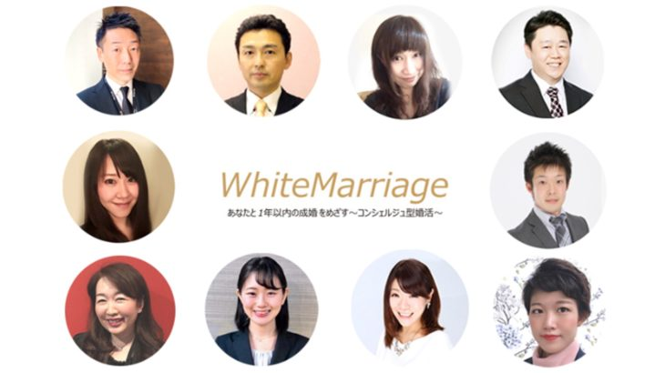 White Marriage 名古屋店