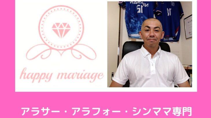 happy mariage