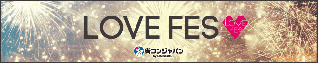 Love FES