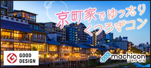 エリアトップバナー枠(京都)