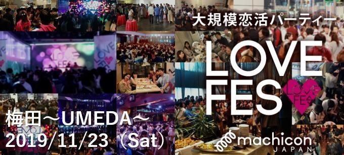 LOVE FES11/23(osaka_area_ad2_c)