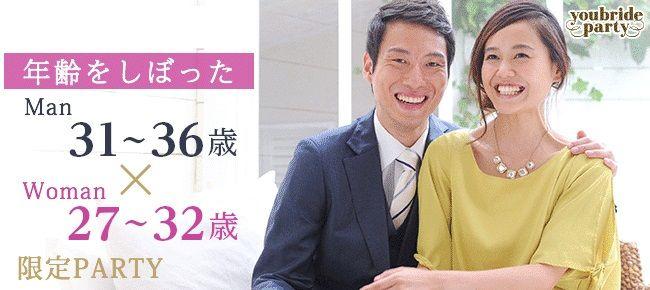 【渋谷の婚活パーティー・お見合いパーティー】ユーコ主催 2016年4月3日