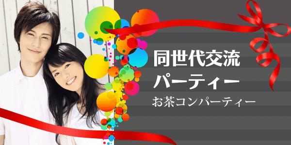 【奈良県その他の恋活パーティー】オリジナルフィールド主催 2016年4月10日