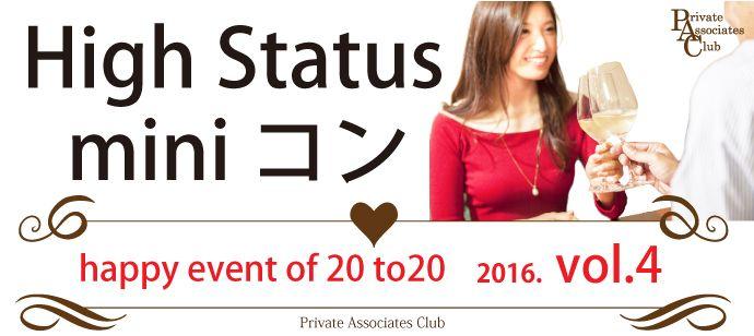 【札幌市内その他のプチ街コン】プライベートアソシエイツクラブ主催 2016年4月23日