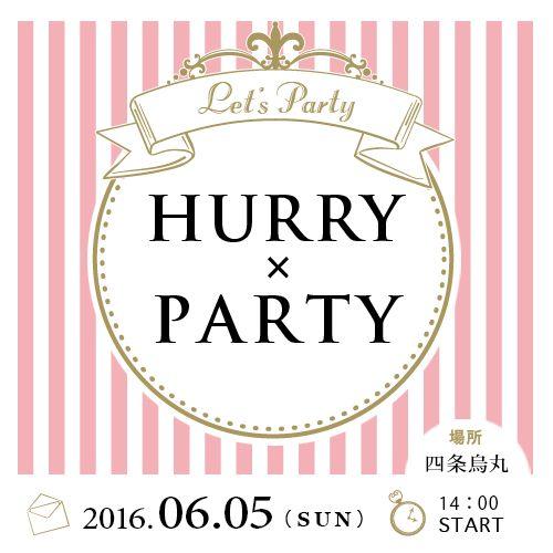 【京都府その他の恋活パーティー】HURRY×PARTY運営事務局主催 2016年6月5日