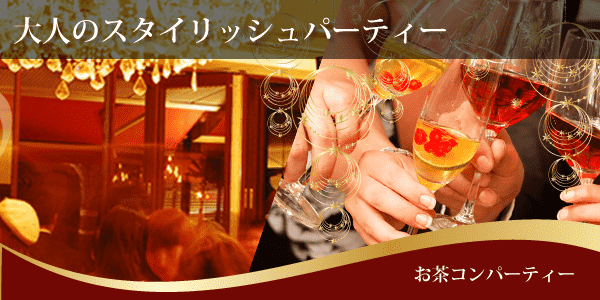 【名古屋市内その他の恋活パーティー】オリジナルフィールド主催 2016年4月10日
