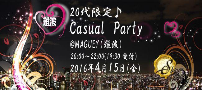 【心斎橋の恋活パーティー】SHIAN'S PARTY主催 2016年4月15日