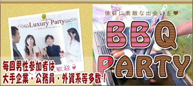 【心斎橋の恋活パーティー】Luxury Party主催 2016年7月31日