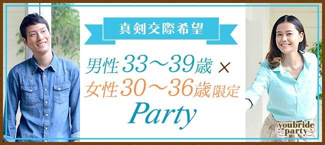 【大阪府その他の婚活パーティー・お見合いパーティー】ユーコ主催 2016年5月8日