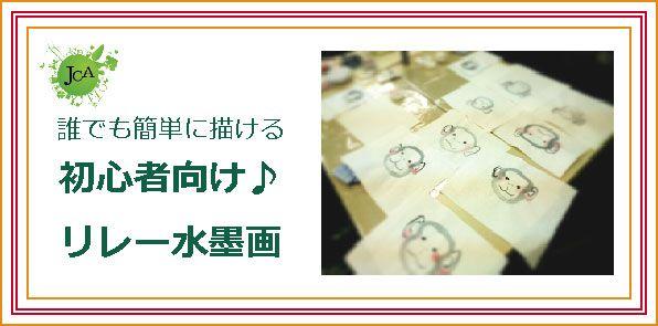 【銀座の自分磨き】株式会社Life Design主催 2016年5月11日