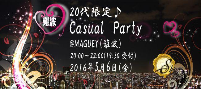 【大阪府その他の恋活パーティー】SHIAN'S PARTY主催 2016年5月6日