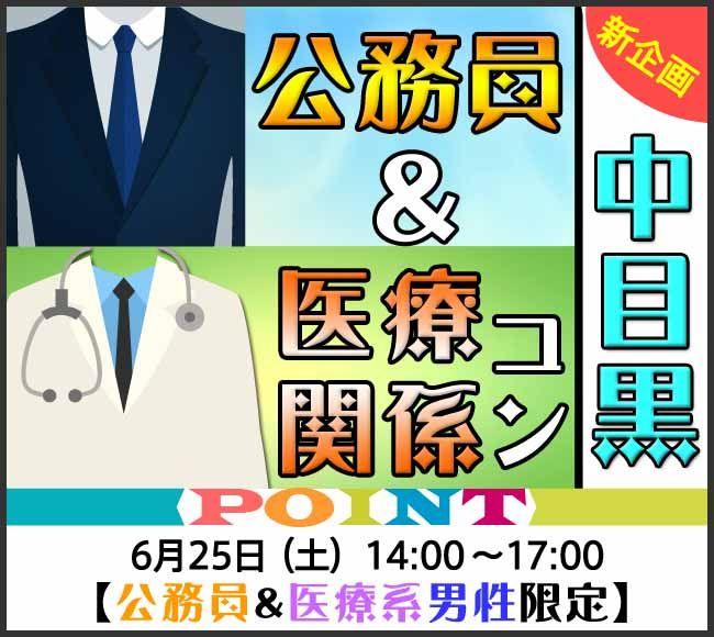 【東京都その他のプチ街コン】StoryGift主催 2016年6月25日