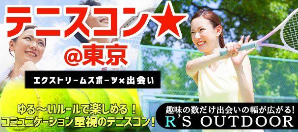【東京都その他のプチ街コン】R`S kichen主催 2016年5月28日