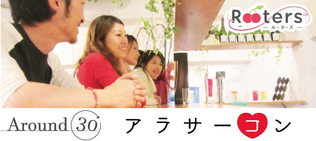 【堂島のプチ街コン】Rooters主催 2016年5月17日