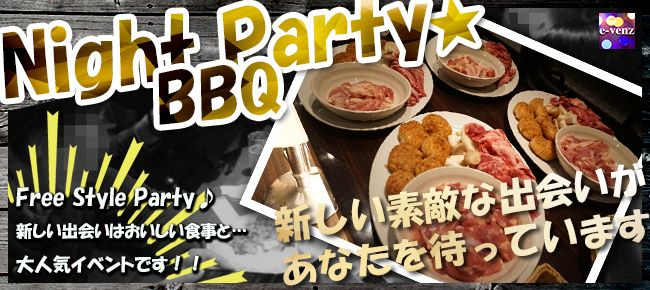 【名古屋市内その他の恋活パーティー】e-venz(イベンツ)主催 2016年5月7日
