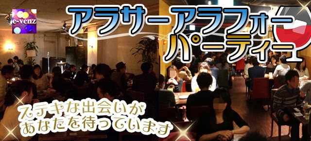 【名古屋市内その他の恋活パーティー】e-venz(イベンツ)主催 2016年5月14日