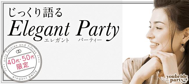 【銀座の婚活パーティー・お見合いパーティー】ユーコ主催 2016年6月11日