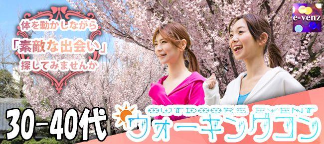 【名古屋市内その他のプチ街コン】e-venz(イベンツ)主催 2016年5月22日