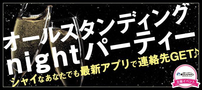 【旭川の恋活パーティー】街コンジャパン主催 2016年6月11日