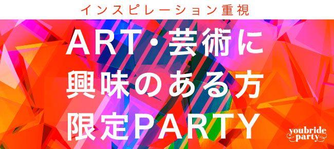 【大阪府その他の婚活パーティー・お見合いパーティー】Diverse(ユーコ)主催 2016年6月26日