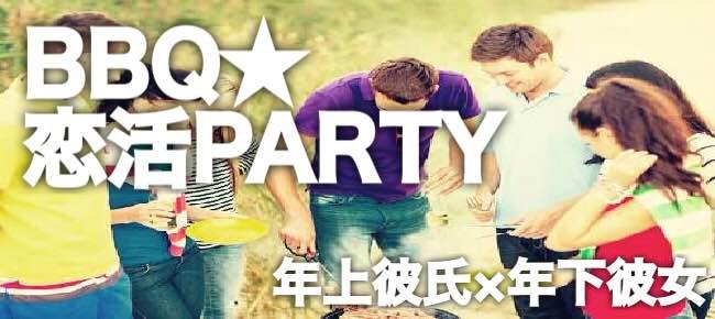 【岡山市内その他の恋活パーティー】e-venz(イベンツ)主催 2016年6月19日