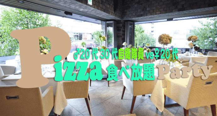 【銀座の恋活パーティー】株式会社フュージョンアンドリレーションズ主催 2016年7月30日