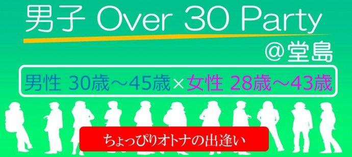 【堂島の恋活パーティー】株式会社ラヴィ主催 2016年7月21日
