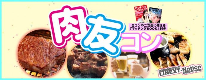 【静岡のプチ街コン】株式会社リネスト主催 2016年7月9日