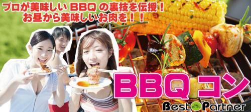 【川崎のプチ街コン】ベストパートナー主催 2016年8月4日
