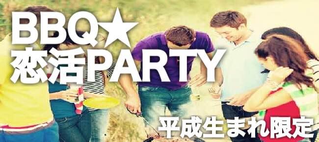 【広島市内その他の恋活パーティー】e-venz(イベンツ)主催 2016年7月24日