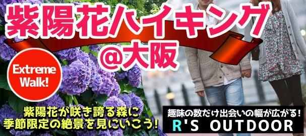 【大阪府その他のプチ街コン】R`S kichen主催 2016年7月2日