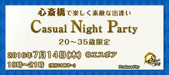 【心斎橋の恋活パーティー】SHIAN'S PARTY主催 2016年7月14日