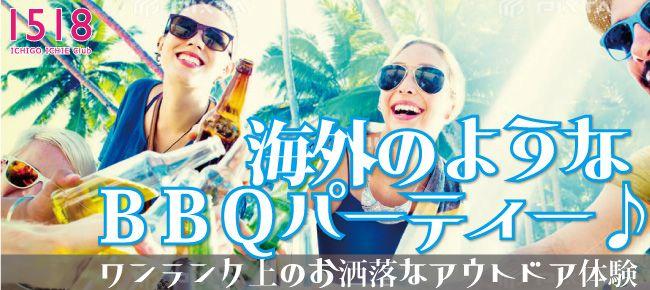 【名古屋市内その他の恋活パーティー】ICHIGO ICHIE Club主催 2016年7月10日