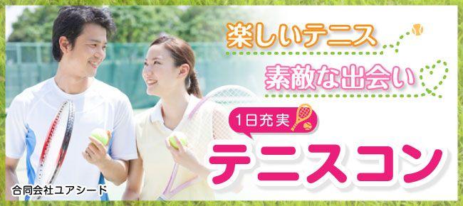 【神奈川県その他のプチ街コン】合同会社ユアシード主催 2016年7月24日