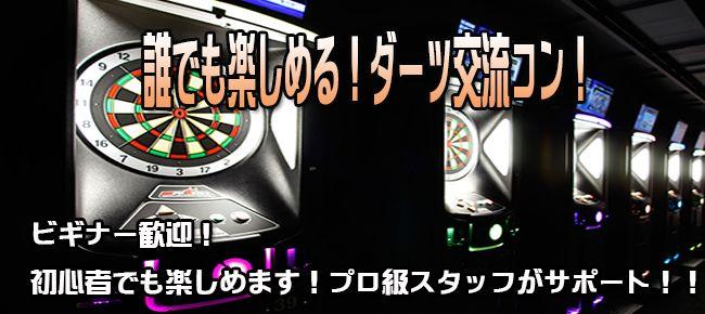 【新宿のプチ街コン】e-venz(イベンツ)主催 2016年7月29日