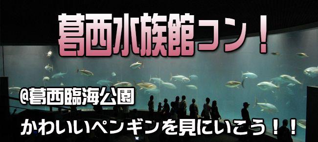 【東京都その他のプチ街コン】e-venz(イベンツ)主催 2016年7月24日