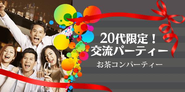 【梅田の恋活パーティー】オリジナルフィールド主催 2016年7月24日