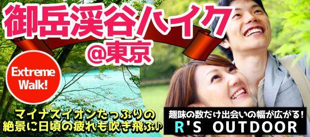 【東京都その他のプチ街コン】R`S kichen主催 2016年7月31日