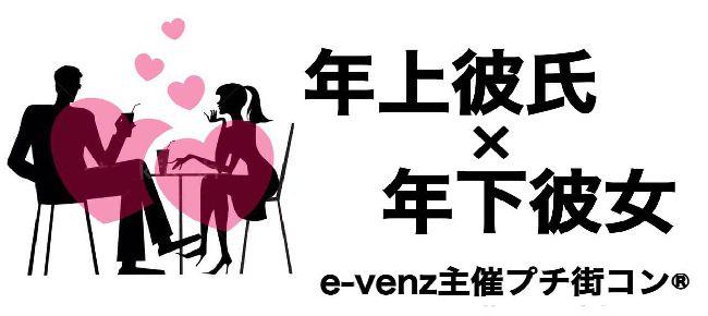 【岡山市内その他のプチ街コン】e-venz主催 2016年8月11日
