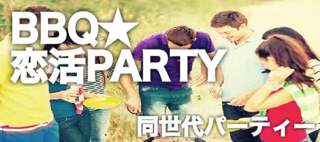 【岡山市内その他の恋活パーティー】e-venz(イベンツ)主催 2016年8月13日