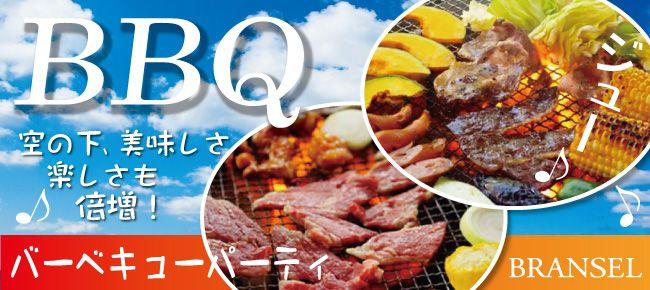 【横浜市内その他の恋活パーティー】ブランセル主催 2016年8月6日