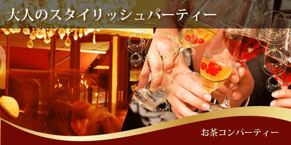 【河原町の恋活パーティー】オリジナルフィールド主催 2016年8月13日