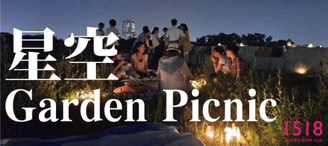 【名古屋市内その他の恋活パーティー】ICHIGO ICHIE Club主催 2016年8月11日