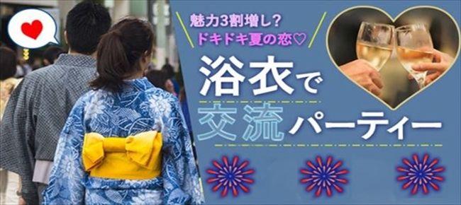 【東京都その他の恋活パーティー】マイナビ婚活主催 2016年8月6日